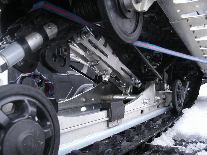 Rear Shock Link